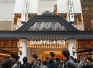 Yoshimoto Theatre